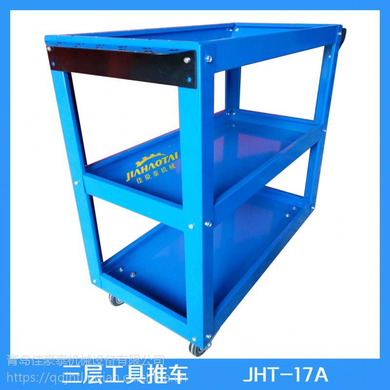 汽车修理柜陵县供应商 4S店移动零件工具车 移动使用便利持久