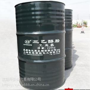 哈尔滨凡士林润滑脂 白凡士林适用于 食品机械 医药 化妆品等行业