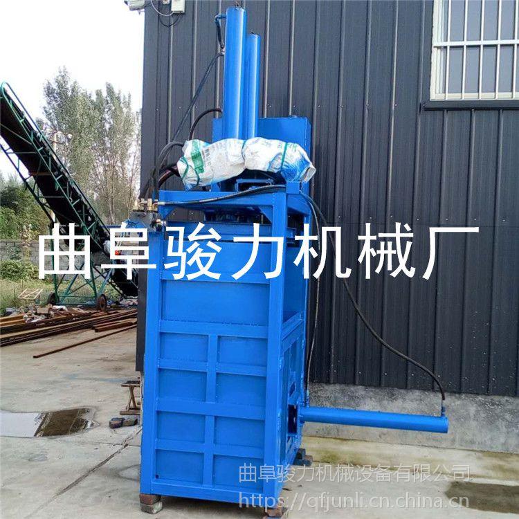半自动液压秸秆废纸打包机 塑料瓶立式废纸箱打包机 骏力定制