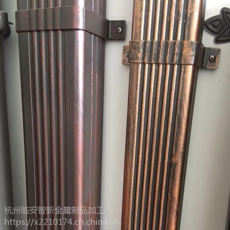 湖北科鲁斯铝合金雨水槽外墙排水