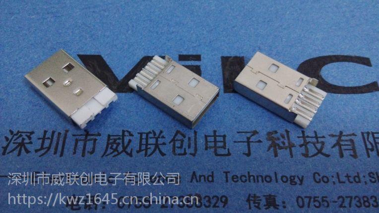 AM USB公头 一体式 LPC白胶 焊线式 无卤环保认证