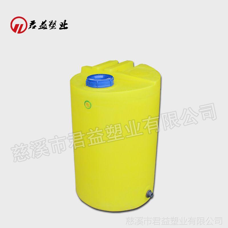 MC-100L搅拌桶 直径460mm圆柱形塑料桶