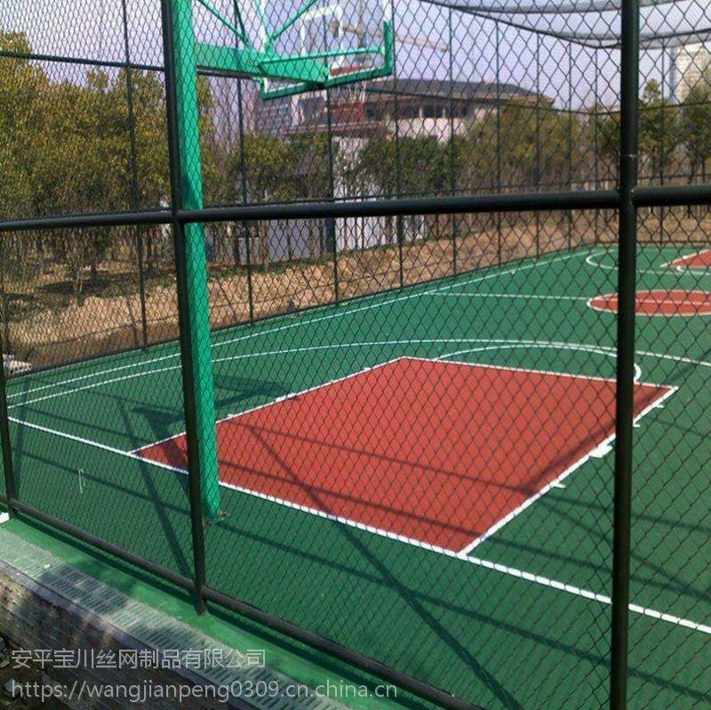 球场围栏篮球场护栏网排球体育场隔离网球场围栏