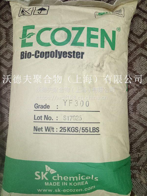 供应PCTG YF300材料 韩国进口,价格实惠 沃德夫现货