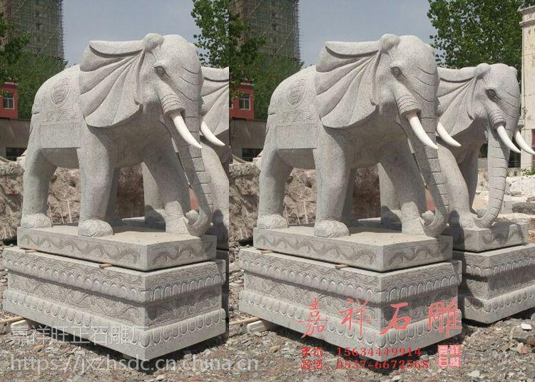花岗岩大象多少钱 大理石象哪里卖