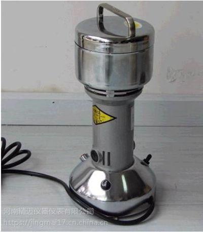 烟尘检测仪 XRS现货 漯河烟尘检测仪 XRS厂家