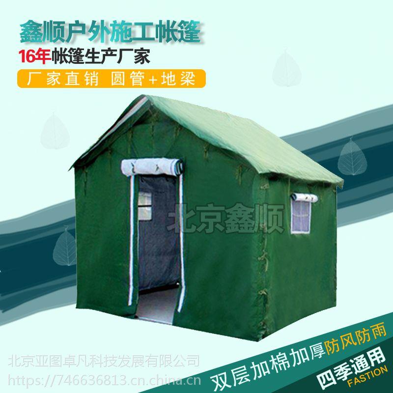 厂家定制大型户外加厚防雨施工帐篷 工程工地民用帆布救灾棉帐篷 养蜂大帐篷,三层帐一居室