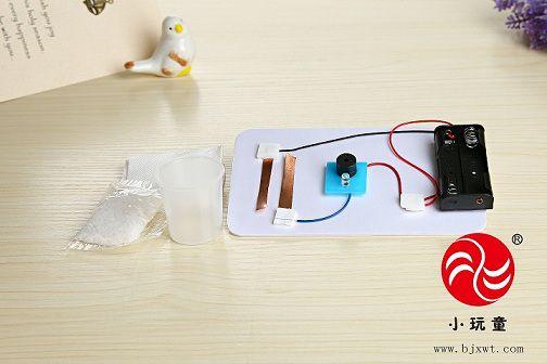 科技小发明-下雨报警器