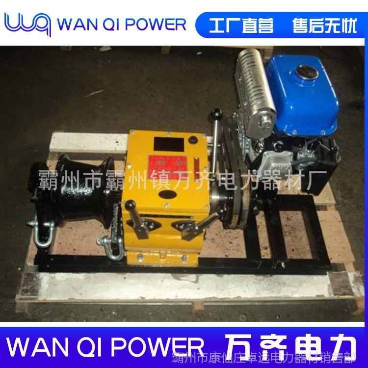 电缆绞磨 机动绞磨 电动角磨5吨 电缆牵引器8T