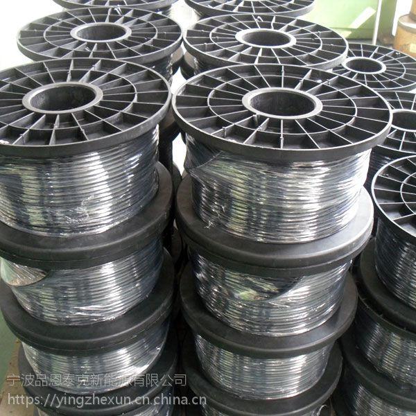 浙江优质品牌太阳能光伏电缆PV1-F 1*4MM2厂家直销
