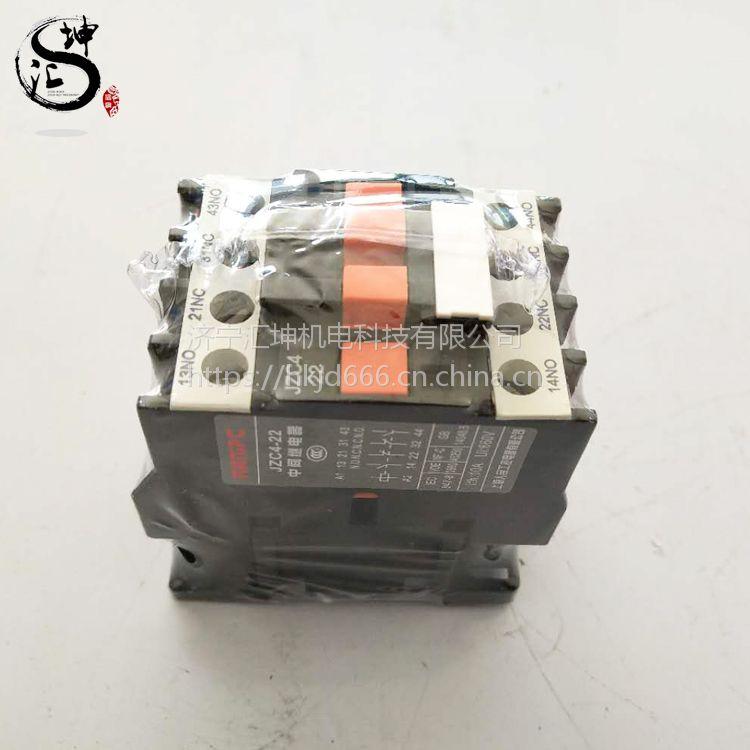 厂家直供交流接触器式中间继电器JZC4-22/31/40质量保证