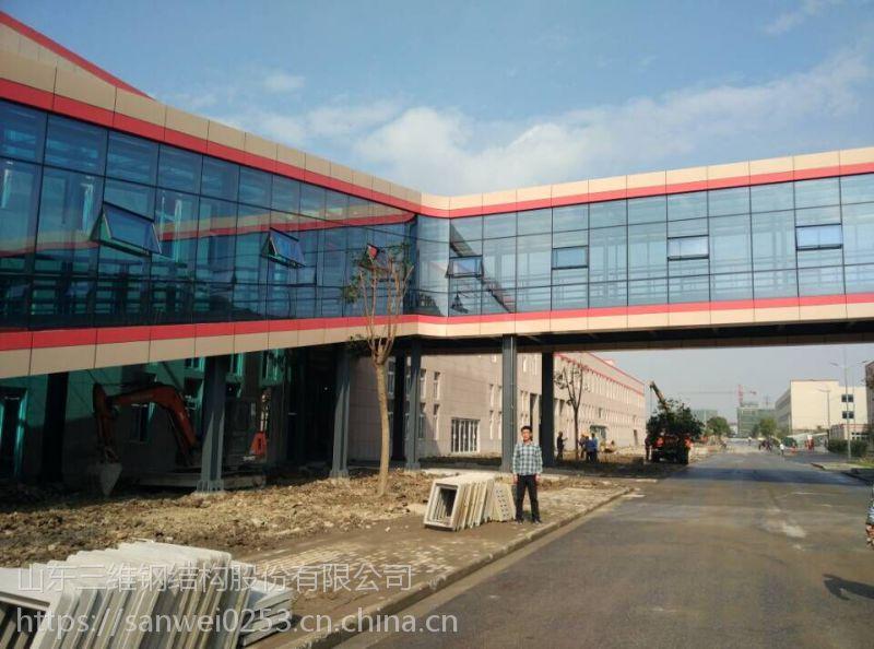 山东钢结构厂房连廊加工厂家-三维钢构