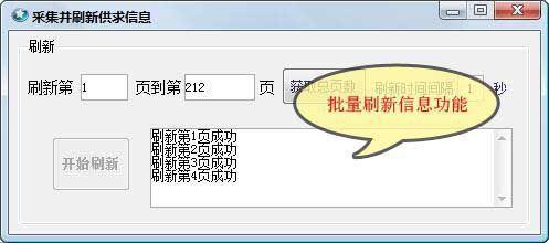 http://himg.china.cn/0/4_849_237414_497_220.jpg
