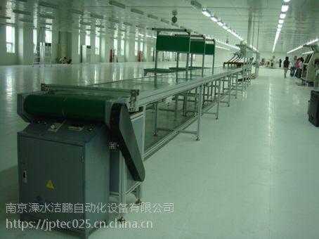 南京洁鹏皮带机输送线