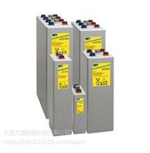 绍兴市德国阳光胶体蓄电池经销商A706/140进口蓄电池