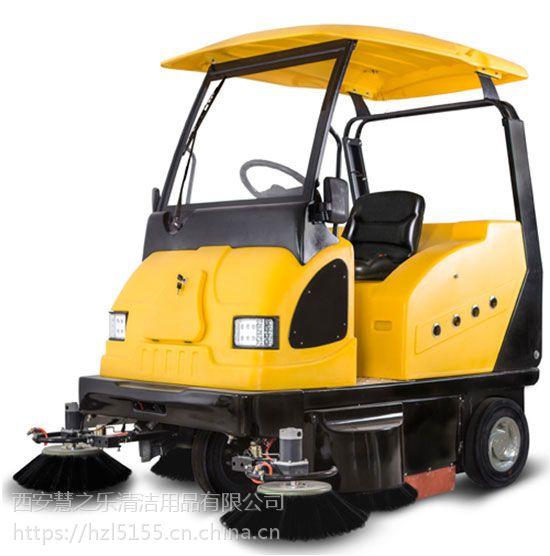 西安驾驶式明诺扫地车MN-E800W 小区物业用大型道路清扫机