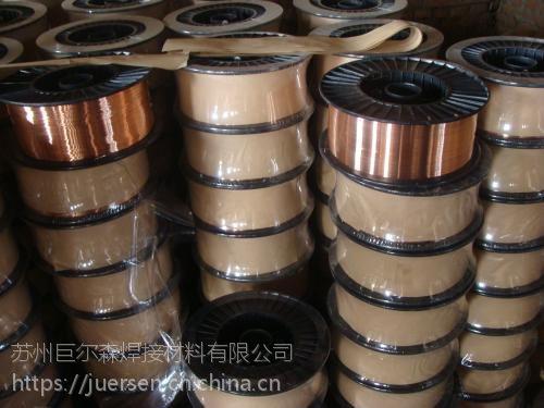 上海申奥登月牌S201紫铜合金焊丝江苏ERCu铜合金焊丝
