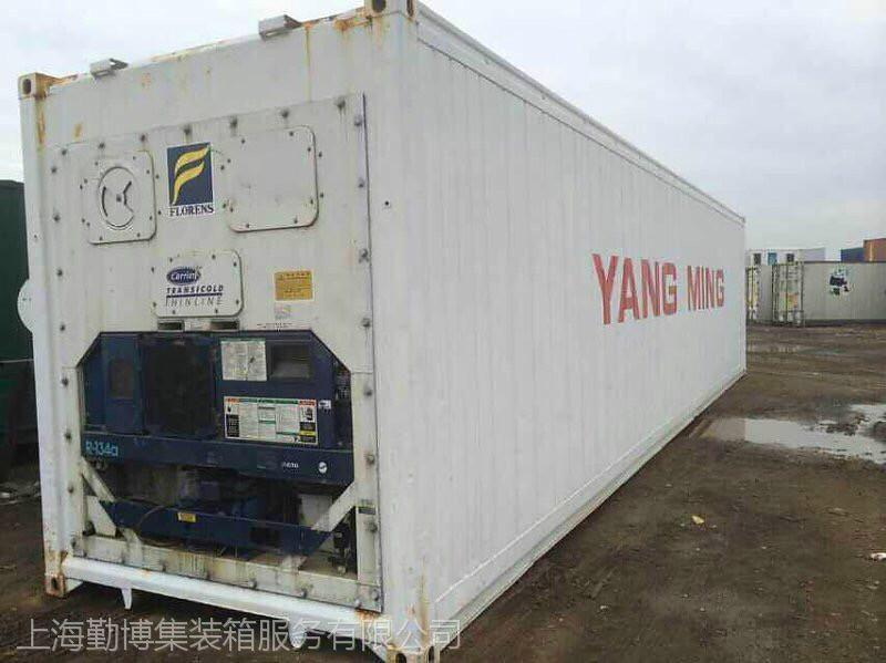 上海勤博集装箱专业租售,维修二手/全新冷藏冷冻集装箱