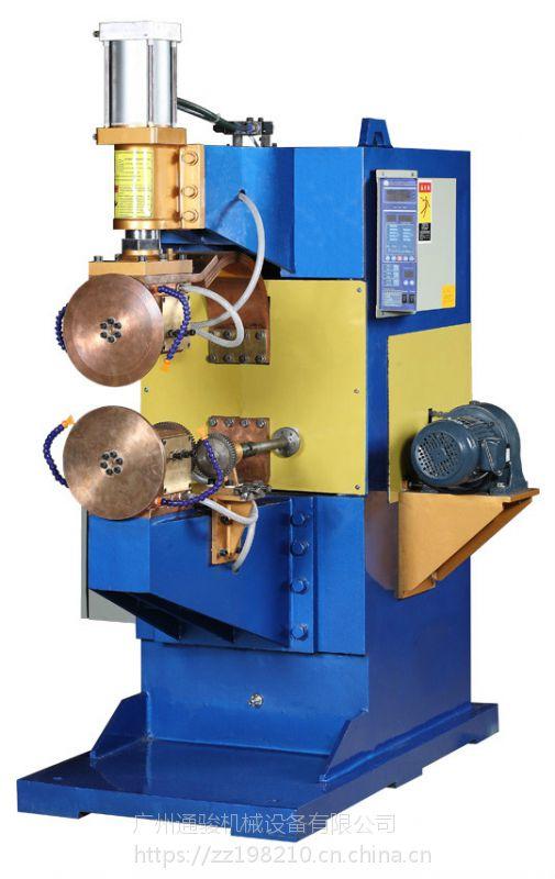 通骏TFN气动交流横缝与纵缝滚焊机价格