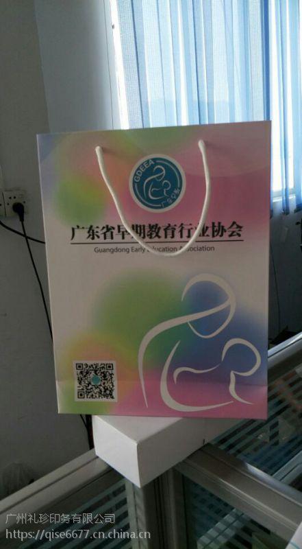 广州纸袋,订做纸袋,定制纸袋