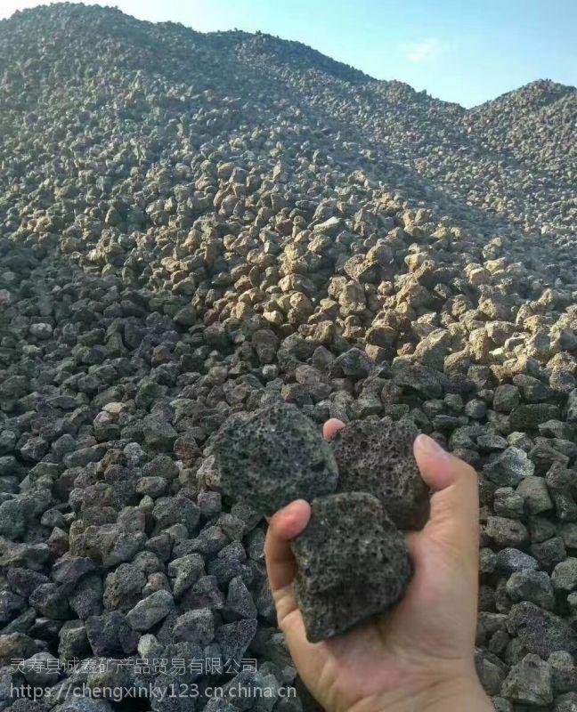 诚鑫厂家批发: 水处理多孔火山石 3-6mm火山石颗粒