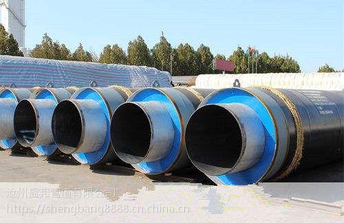 蒸汽管道保温生产步骤详解