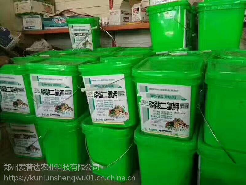 磷酸二氢钾的作用及使用方法二氢钾哪个厂家好