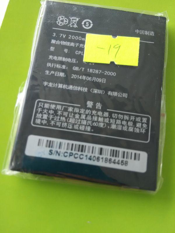 酷派5930电池