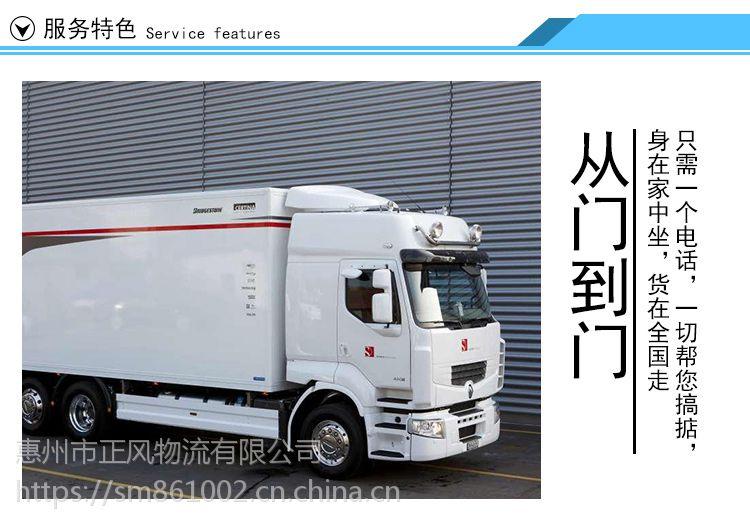 安徽合肥到深圳的回头货车大货车出租回程车联系