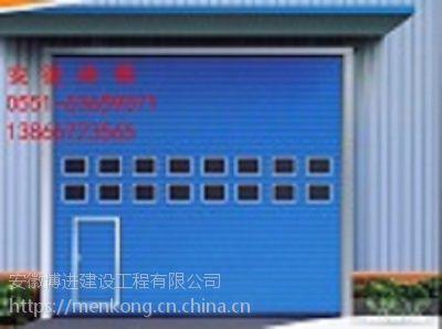 黄山工业门安装 黄山车库工业门 黄山景区工业门厂家