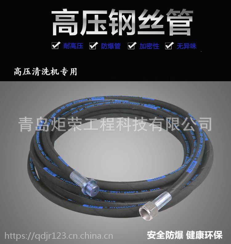 双层钢丝高压胶管双层钢丝缠绕胶管高压清洗机胶管