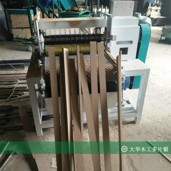 山东多片裁板锯 高速木龙骨多片锯 用于画框木龙骨开条山东大华13385403287
