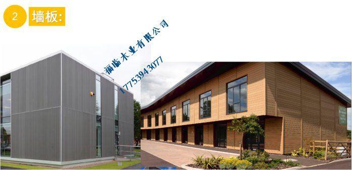 http://himg.china.cn/0/4_84_233852_698_337.jpg