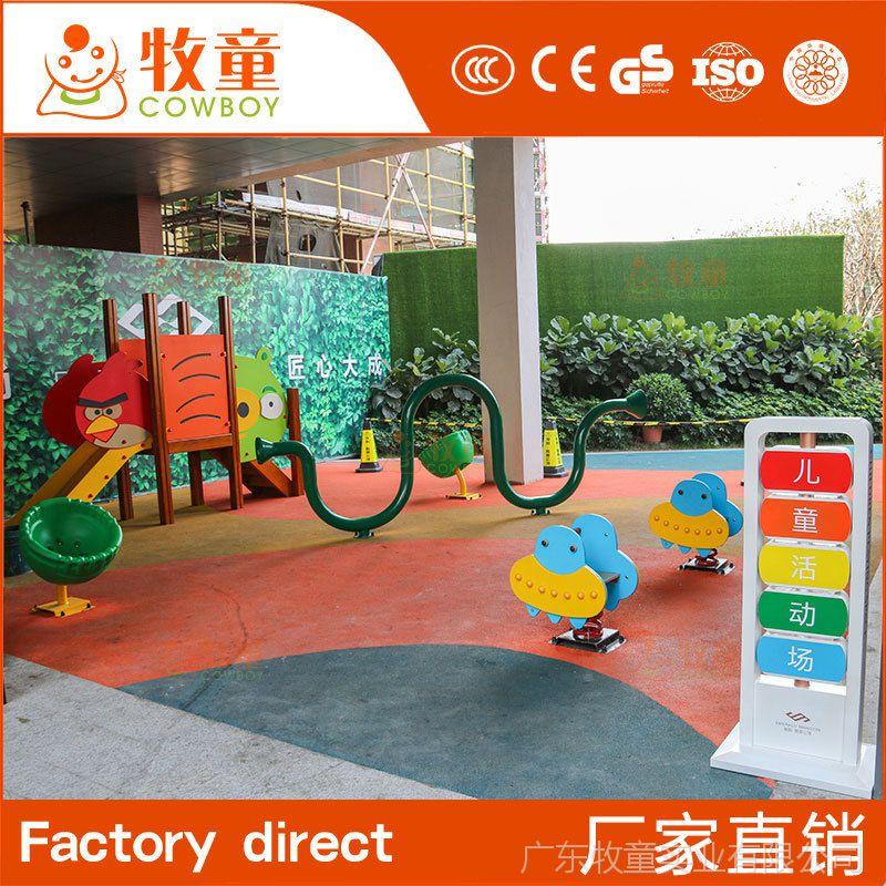 牧童幼儿园设施滑滑梯 小型儿童室内木质玩具 多功能组合滑梯定制