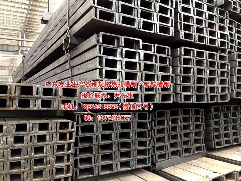 阳江槽钢生产厂家阳江市镀锌槽钢多少钱Q235B槽钢价格Q345热扎槽钢报价