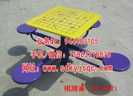http://himg.china.cn/0/4_84_234696_452_325.jpg