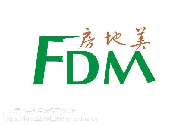 广州天河水泵维修18620500990
