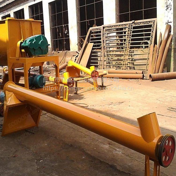 颗粒物料装车专用提升机 瑞诚自产U型螺旋输送机