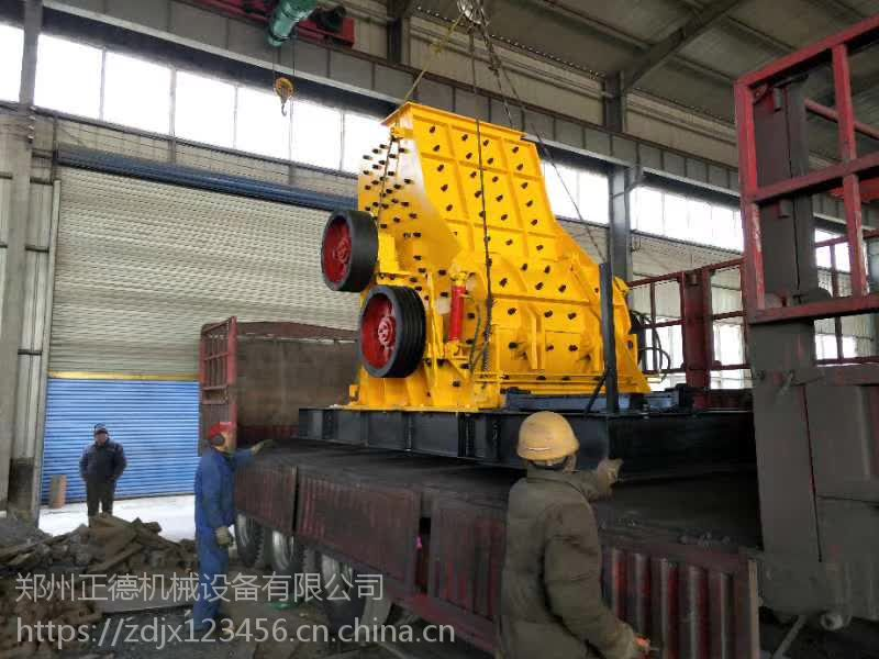 郑州正德煤矸石粉碎机价格 双级无筛底粉碎机