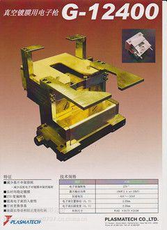 供应镀膜用日本Plasmatech电子枪G-12400