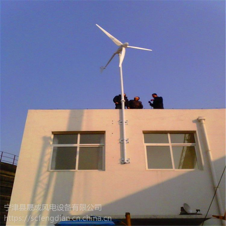 晟成三相永磁变桨高效风力发电机 水平轴并网发电机30KW