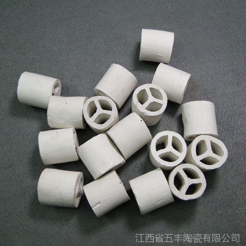 五丰陶瓷供应陶瓷一字环厂 价格是多少 五峰山