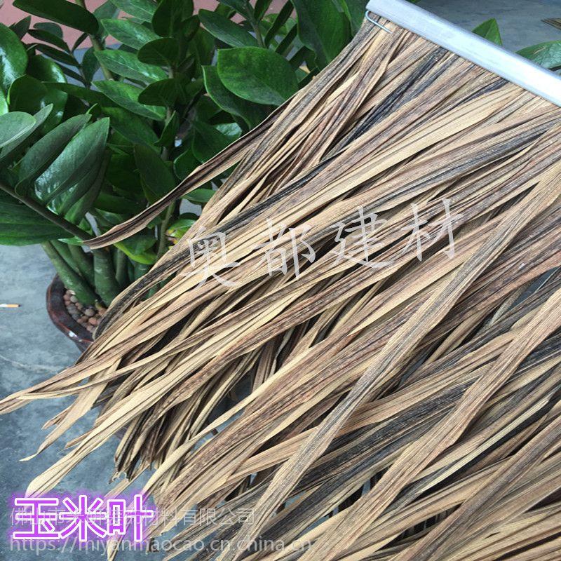 湘西市泸溪本地的茅草装饰,茅草长廊和茅草亭子,可以定制尺寸