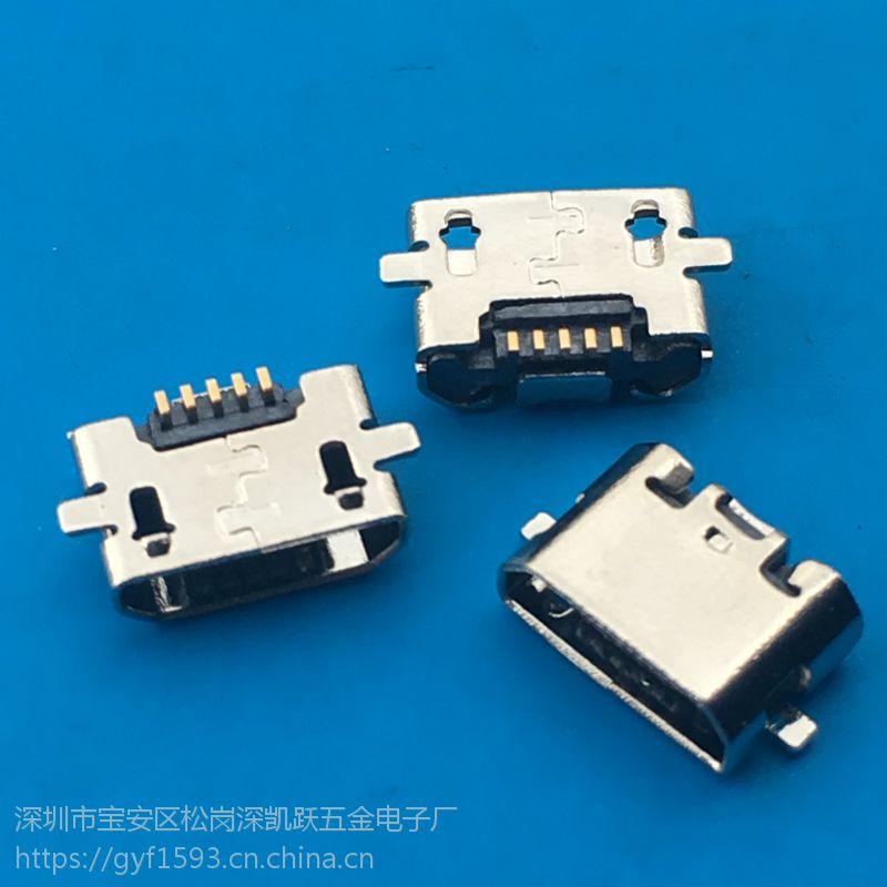 MICRO反向贴板5P-B型贴片母座 迈克USB 反向贴片SMT直边不锈钢