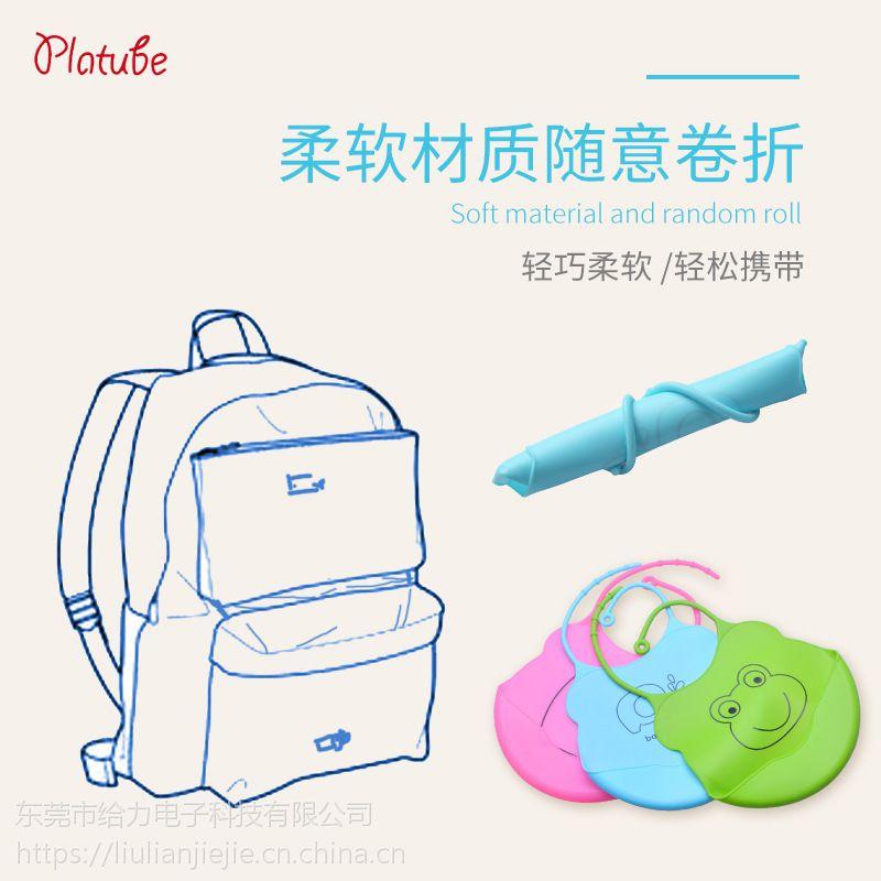 婴儿用品厂家直销宝宝硅胶饭兜婴儿围兜围嘴儿童幼儿吃饭口水兜