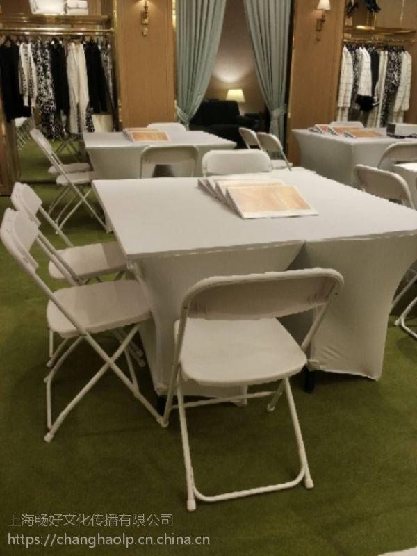 上海畅好折叠椅厂家租赁各类活动折叠椅出租展览椅租赁