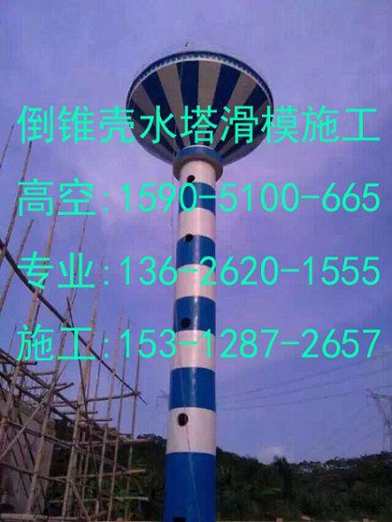 左权县爆破烟囱砼烟囱新建项目