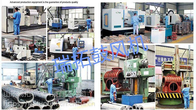 衢州SR-150污水处理曝气鼓风机型号选型表
