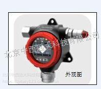 中西(ZY特价)臭氧监测仪 型号:WT11-DR60C-O3库号:M406321