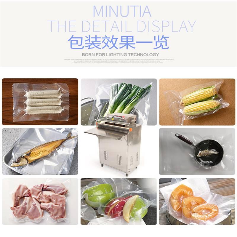 食品抽真空包装有哪些作用,随州小型食品真空包装机,荆门熟食品真空包装机